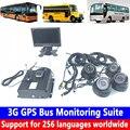 DVR nachtsicht panorama video festplatte monitor HD 7 zoll display 3G GPS Bus Überwachung Suite off  straße fahrzeug/private auto Auto-Multi-Angle-Kamera    -
