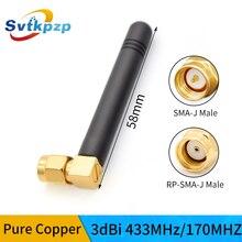 Высокого усиления 3dBi 433 МГц антенны чистая Медь Беспроводной Long Range внешний 170 МГц антенны позолоченный резиновая Antena