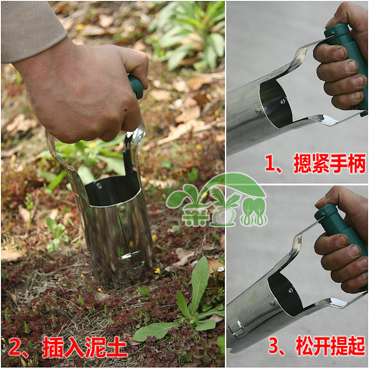 Free shipping Farm lifter garden seedling transplanting device lifter cylinder tube with transplanting garden supplies