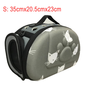 pet carrier small