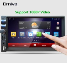 Cimiva 7 inch Car DVD GPS Player Capacitive HD Touch Screen Radio Stereo 8G / 16G Suppot Rear View Camera Input Android 5.1.1