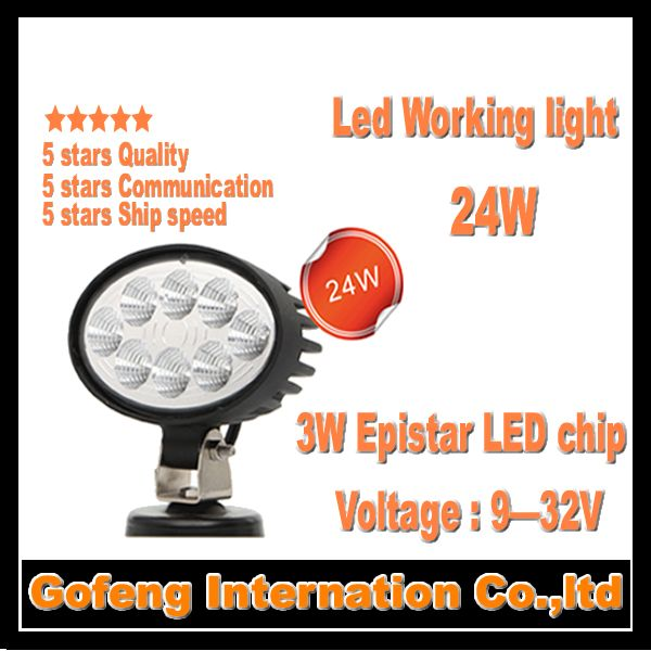 1PCS/LOT new arrival DC10-30V IP67 24w led work light spot Beam Offroad Truck round epistar 3w led chip lamp free shipping