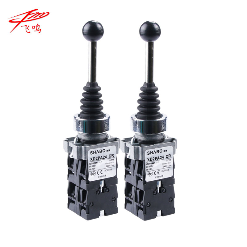 XD2-PA24 joystick controller ,spring return joystick switch XD2-PA24CR Rotary Switches Auto reset xd2 pa24 joystick controller spring return joystick switch xd2 pa24cr rotary switches auto reset