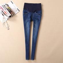 Winter Thick Warm Fleece Elastic Waist 100% Cotton Maternity Jeans Pants for Pregnancy Clothes for Pregnant Women Legging B480