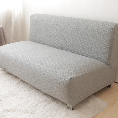Fabulous Us 56 99 Japanese Style All Inclusive Armless Sofa Cover Sofa Bed Cover Four Seasons General Simple Modern In Sofa Cover From Home Garden On Download Free Architecture Designs Scobabritishbridgeorg