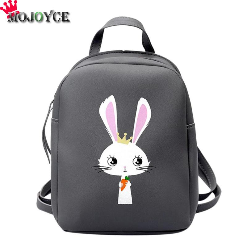 2018 New Cartoon Animal Print Mini Backpack Women PU Leather Travel Girl School Bags Student Panda Rabbit Fox Cats Travel Cute худи print bar panda santa