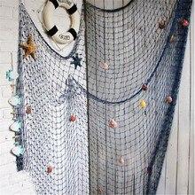 3D Sticker Mediterranean Sea Home Wall Stickers Big Fishing Net Decoration Wall Hangings Home Decor 100*200cm EJ673216