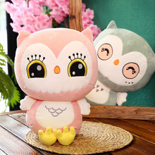 Cartoon Owl Plush Doll Pillow Plush Toys For Children Soft Toys Lol Doll Stuffed Animals Gifts For The Pig New Year 2019