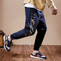Y2003-YG6120 Cheap wholesale 2016 new Haroun pants men jeans feet pants loose big yards pants restoring ancient ways
