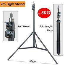 Heavy Duty โลหะ 2 M Light Stand โหลดสูงสุด 5 กกขาตั้งกล้องสำหรับสตูดิโอถ่ายภาพ Softbox วิดีโอแฟลช Reflector แสงพื้นหลัง