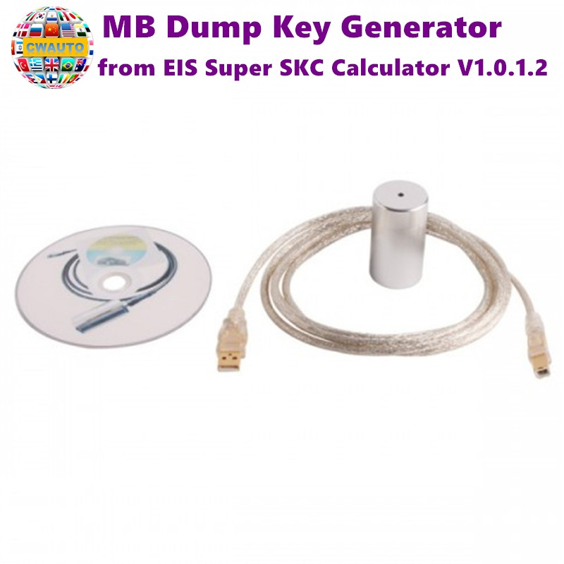 MB Dump Key Generator from EIS Super SKC Calculator V1 0 1 2 Can t Be