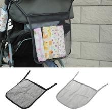 Детская сумка для хранения Прозрачная сетка коляска подвесной портативный органайзер для подгузников зонтик J26 Прямая