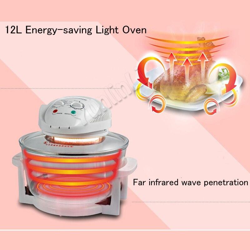 1300 Вт Airfryer 12L энергосберегающие свет духовка электрическая фритюрница Инфракрасный Супер печь Еда выпечки горшок LO-G6