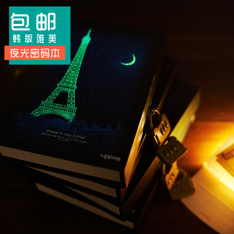 High Quality Creative Retro The Paris Eiffel Tower Code Book With lock noctilucent with an box high quality butterfly decor eiffel tower pattern removeable wall stickers