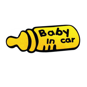 Size 16x7cm waterproof Baby in Car On Board Safety Sign Car Sticker Reflective image