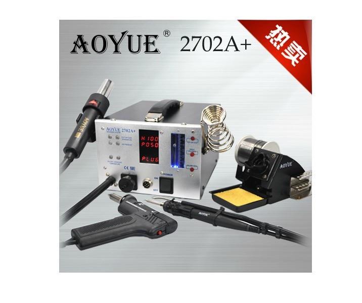Lead-Free repairing system AOYUE 2702A+ 220V Hot air gun + Desoldering gun + soldering iron aoyue bga soldering station original solder iron handle soldering station handle 220v 6 pin for aoyue 2702a