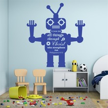 Wall Decal Vinyl Quote Sicker I Can Do All Things Through Christ Who Strenghtens Me Robot For Kids Room Decoration Mural WW-230