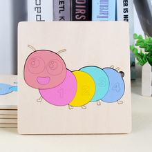 Wooden Memory Puzzle Intelligent Children Toys Butterfly Caterpillar Fish Bird Tortoise Digital Puzzles 6 styles Baby puzzle toy недорого