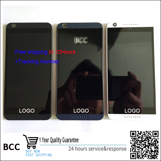 100 Original For HTC desire 626 626G ph LCD display screen touch screen digitizer with frame