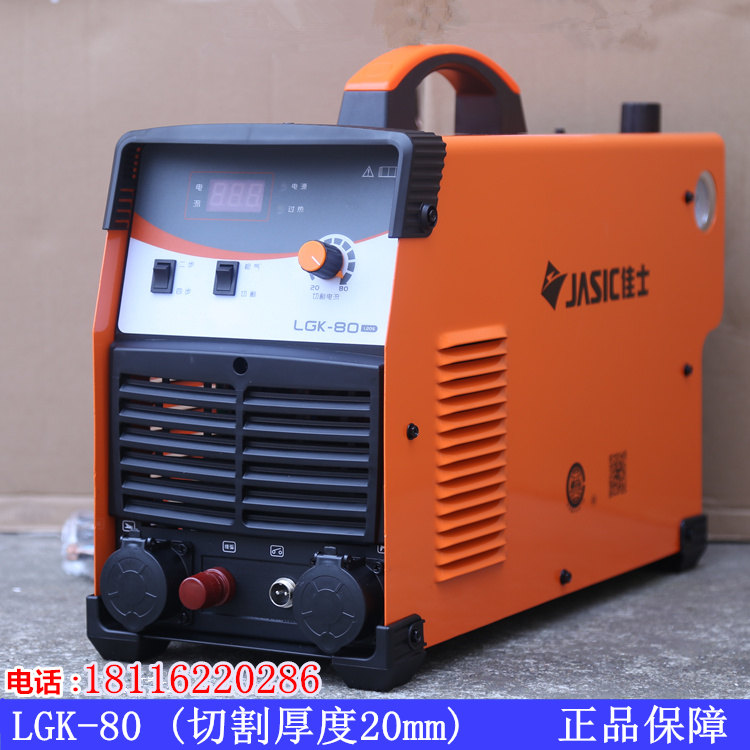 380V 80A Jasic LGK-80 CUT-80 Air Plasma Cutting Machine Cutter with P80 Torch English Manual included JINSLU p80 panasonic super high cost complete air cutter torches torch head body straigh machine arc starting 12foot