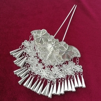 The court moves to shake the ancient Han Chinese clothing accessories bride stage headdress Long fringe Miao silver butterfly
