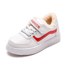 hot deal buy children's shoes, sports shoes, girls' shoes, white shoes, cotton shoes, autumn and winter, plus velvet shoes, boys' shoes