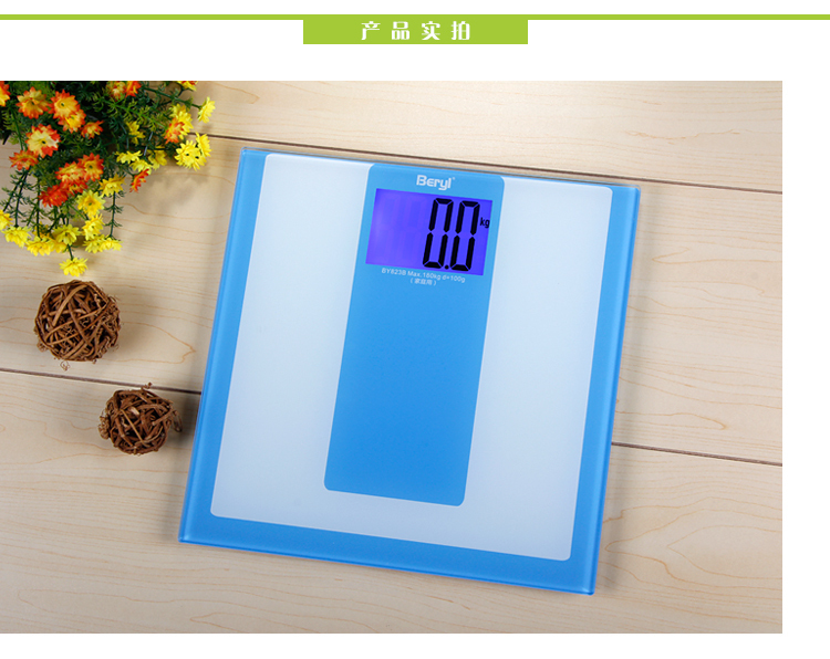 Free Shipping 2014 New Mini Higher Precision Digital Electronic Body Scale Weight LCD Display 180kg Blue