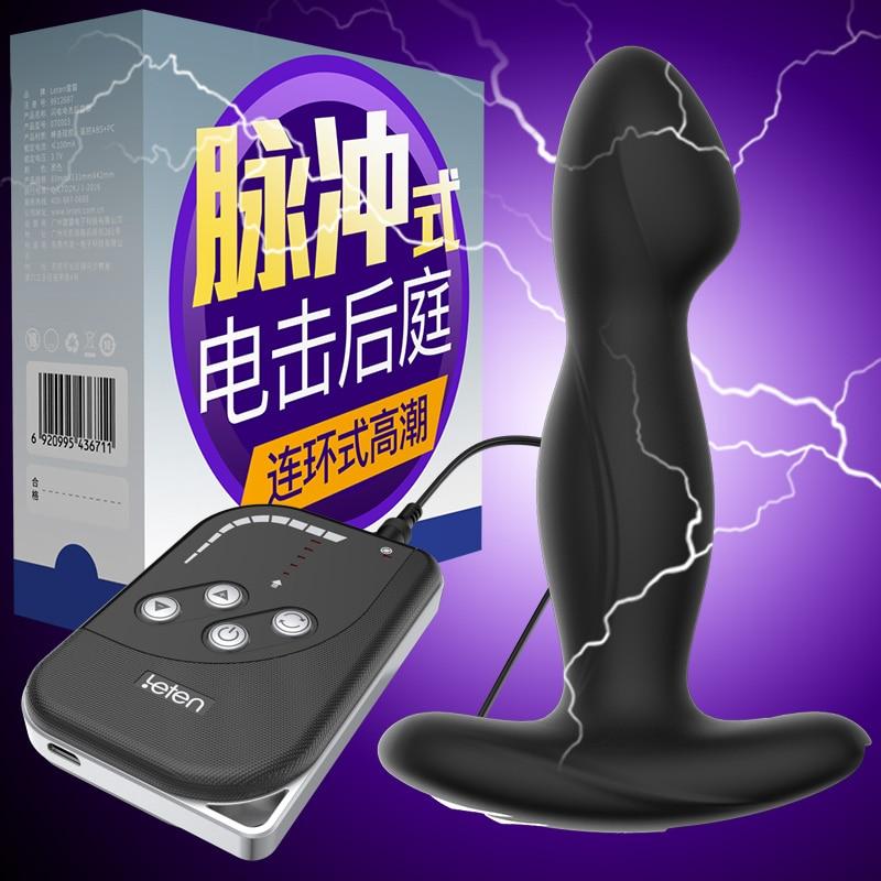 Plus puissant godemichet anal anal électrique choc anal plug godemichet anal contrôle sans fil gay sex toys anal jouets pour hommes intime marchandises