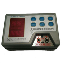 T668D rechargeable battery and mobile power resistance capacity tester 18650 resistance tester battery capacity tester battery internal resistance tester data line tester measuring mobile power