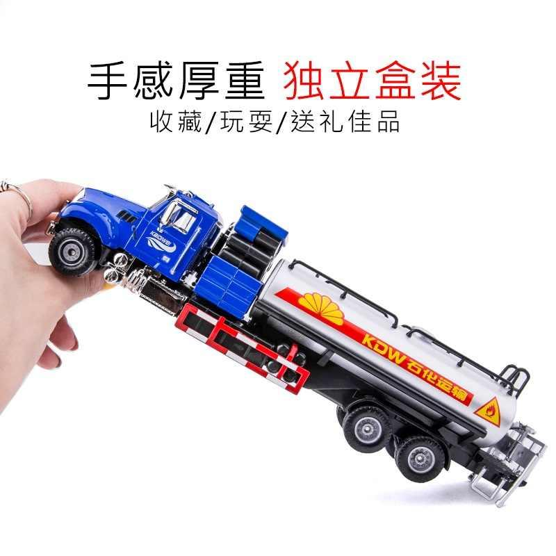 KDW 1:50 aleación coche modelo Diecast tanque camión construcción vehículo colección decoración niños juguetes regalo para niños