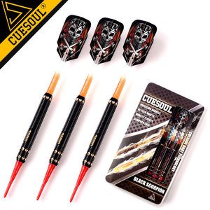 Image 5 - 15cm 18g CUESOUL Professional Dart Soft Tip Darts Electronic Dart With Brass Barrel And Nylon Dart Shafts With Good Quality