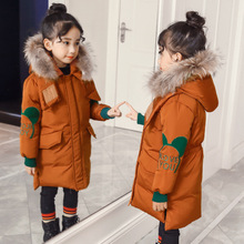 Girls Thick Warm Winter Coat Fur Collar Jackets Long Sleeve Kids Snowsuit Baby Girl Clothes New Fashion Coats Children Outerwear