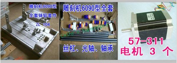 DIY 6090 CNC Machine Kits 6090 engraving machine aluminum parts 6090 frame carving machine