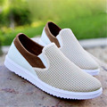 Men's breathable net cotton-made casual shoes NEW Fashion pedal lazy cool summer shoes low men's gauze flats footwear loafers