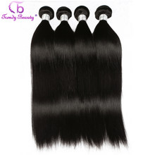 Trendy beauty Peruvian straight human hair 4bundles a lot with color #1b 8-30inch non-remy double weft hair extension can be dye(China)