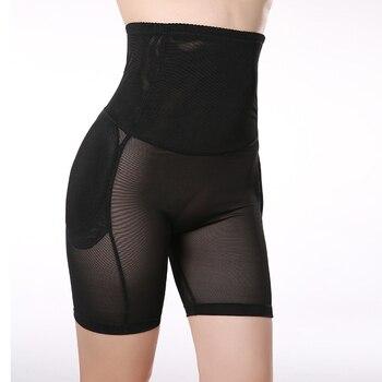 Plus Size S-XXL Black Padded Underwear Women's Hip Enhancer High Waisted Tummy Control Butt Lifter Panties Shapewear 2