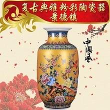 vase Jingdezhen Ceramic Vase Vintage Chinese Style Animal Fine Smooth Surface Home Decoration Furnishing Articles