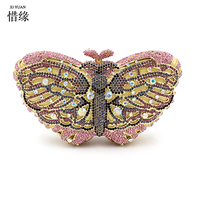 XIYUAN BRAND women Wholesale 2017 European and American Style colorful full diamond butterfly clutch evening shoulder bag gifts