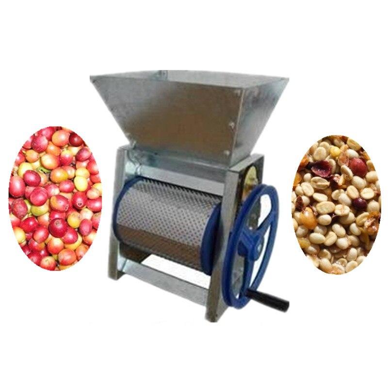 Mini hand coffee peeler pulper coffee bean skin remover and separatorMini hand coffee peeler pulper coffee bean skin remover and separator