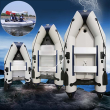 лучшая цена Free shipping Anti-collision Laminated Inflatable Boat Rubber / Alloy Fishing Boat Rubber Boat for Drifting / Fishing Outdoor