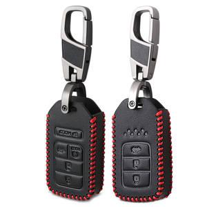 Car Key Case Genuine Leather Protector Keychain for HondaKeyless Remote Jacket for 2019 2018 2017 2016 2015 2014 2013 Honda Accord Civic Crosstour CR-V CR-Z Fit HR-V Odyssey Pilot key fob cover case