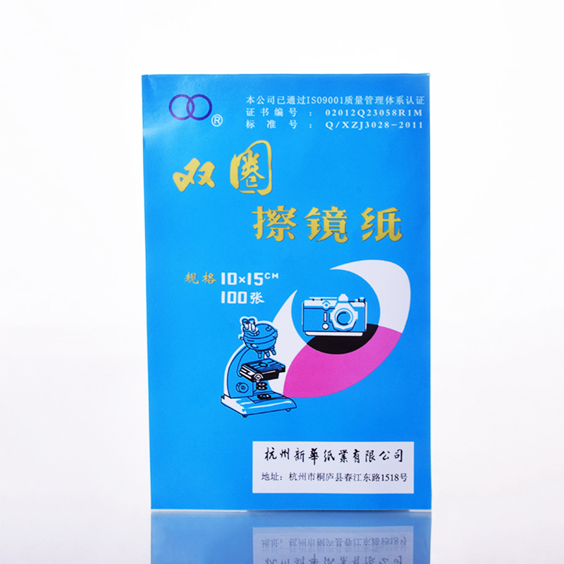 500 Sheets Lens Cleaning Paper,Size 10cm*15cm,Camera Lens Paper,Wipe The Microscope Paper