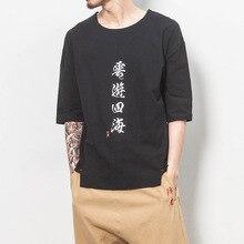 mężczyzna YUN męskie koszulka