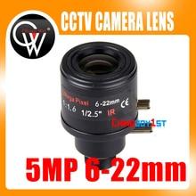 5MP HD 6-22mm lens M12 Manual Zoom Security monitor Camera lens for cctv ip camera and camera Free Shipping