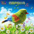 New Arrival 1PC The bird singing voice - compact gadgets funny toys singing bird simulation plastic bird  Birthday Gift