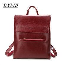 2017 известный бренд Для женщин рюкзак Винтаж 100% Пояса из натуральной кожи двойной Сумка Для женщин досуг сплошной Цвет сумка Девушка Рюкзак