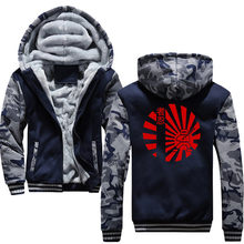 Japanese samurai ninja Velvet Fleece Warm Men's Jackets Coats Solid Casual Tracksuits Homme Hoodies Thick Hoody(China)