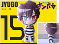 Nanbaka Detentionhouse Jyugo No. 15 Cosplay Pillow Cushion Doll Toy Anime Sa