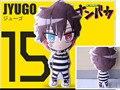 Nanbaka Detentionhouse Jyugo No. 15 Cosplay Travesseiro Almofada Boneca de Brinquedo Anime Sa