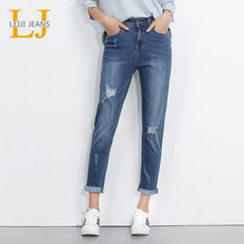 LEIJIJEANS Hot Koop Cool Summer Plus Size Fashion Ripped Bleach Mid Taille Volledige Lengte High Street Vrouwen Losse Harem Jeans(China)